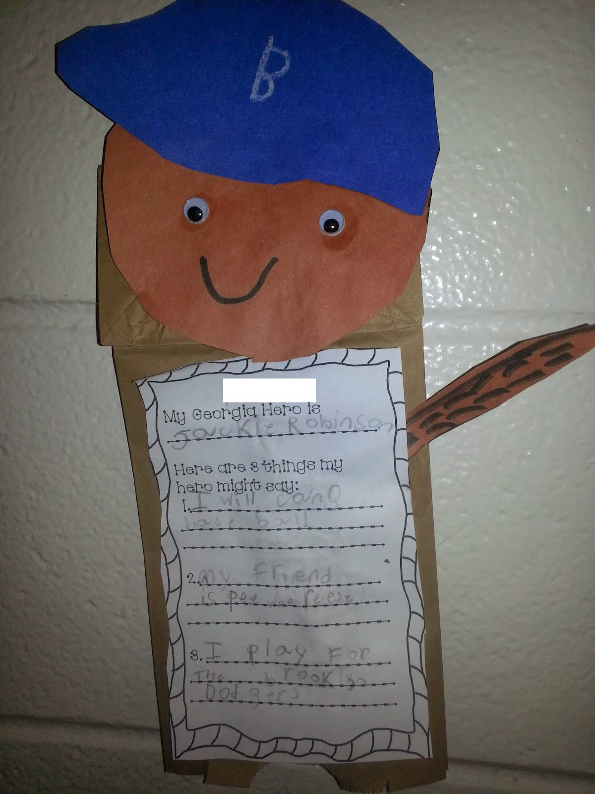 Loving Life In Second Grade Happy Spring