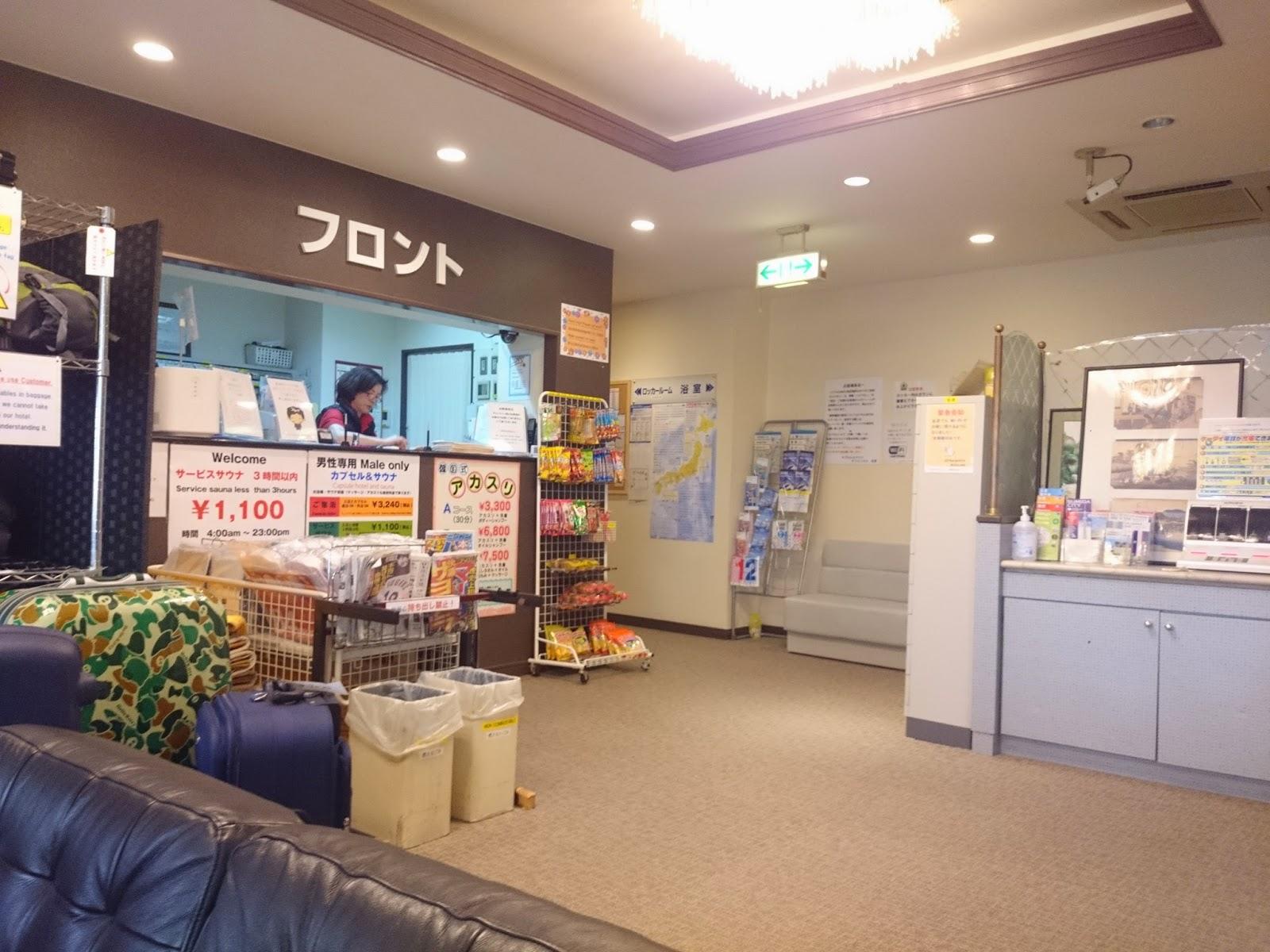 Tokyo Osaka Capsule Hotel Yang Perlu Kamu Tau Jalan 365 Samsung Galaxy J1 Mini Bundling Telkomsel Pertama Di Daerah Ueno Namanya And Sauna Oriental Men Only Rp220rb Malem