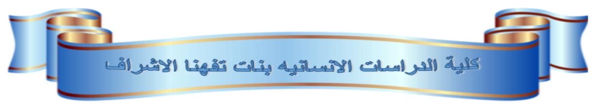 روابط جدول ونتيجة امتحانات كلية الدراسات الاسلامية والعربية