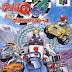 Roms de Nintendo 64 Choro Q 64 2     (Japan)  JAPAN descarga directa