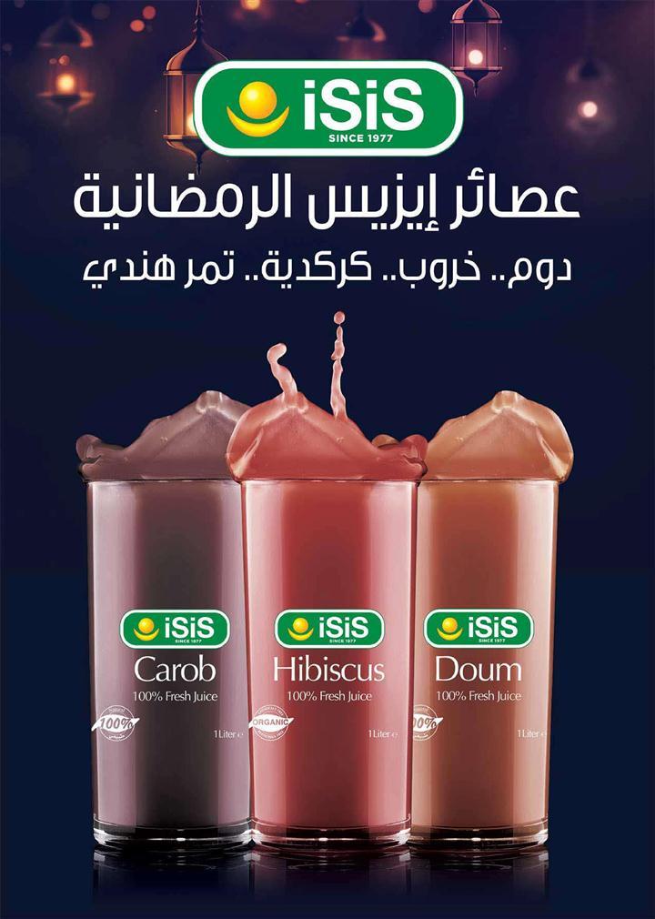 عروض سعودى
