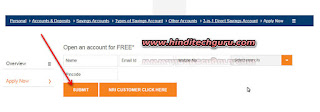 Online Trading Account icici direct submit