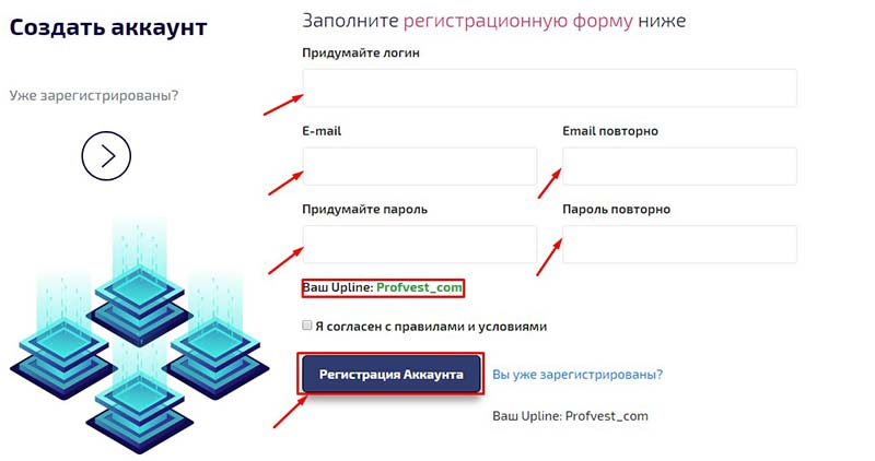 Регистрация в Botman Money 2