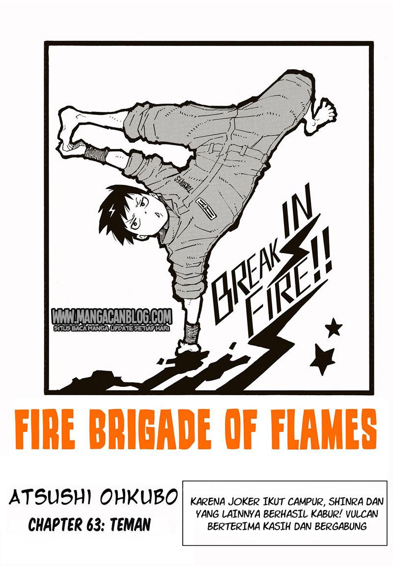 Komik fire brigade of flames 063 - teman 64 Indonesia fire brigade of flames 063 - teman Terbaru 1 Baca Manga Komik Indonesia