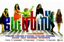Girls 2016 Malayalam Movie Watch Online