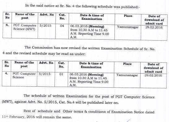image : HSSC PGT Computer Science Exam Schedule 2016 @ TeachMatters