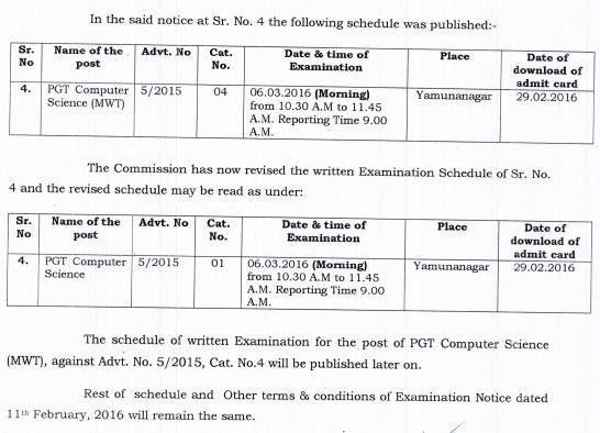image : HSSC PGT Computer Science Exam Schedule 2016 @ TeachMatters