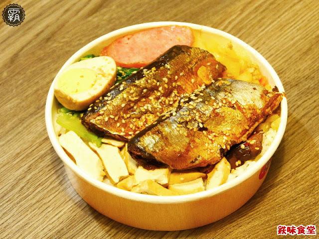 22934015236 5826ea2100 b - 台中秋刀魚料理│台中11間秋刀魚料理攻略懶人包
