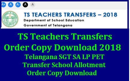 TS Teachers Transfers School Allotment Order Copy Download 2018 Telangana Teachers Transfers Place Allotment Order, relieving, joining @ transfers.cdse.telangana.gov.in TS Teachers Transfers Order Copy Download 2018 - SGT SA LP PET Transfer School Allotment Order Copy | TS Teachers Transfers School Allotment Order Copy Download 2018 Telangana Teachers Transfers Place Allotment Order, relieving, joining @ transfers.cdse.telangana.gov.in TS Teachers Transfers Order Copy Download 2018 - SGT SA LP PET Transfer School Allotment Order CopyTS Teachers Transfers Order Copy Download 2018- SGT SA LP PET Transfer School Assistant Order Copy link Here.Telangana District wise Transfers Order Copy Download Transfers Place Allotment Order Copy - Telangana Web Order Downlaod at transfers.cdse.telangana.gov.in. TS Teachers Transfers School Allotment Order Copies 2018 Download School Wise, Mandal Wisev, Division wise , Subject wise,Cadre wise , Medium wise, Management wise , District wise TS Teachers Transfers Order copies will be available from 30-06-2018. Download TS Teachers SGT-SA-LP-_ET-HM Transfers Order Copy at cdse.telangana.gov.in. TS Teachers Transfers Order Downlaod Transfers order copy,SGT Transfers order copy SA-LP-HM Transfers order copy, after Online web option Transfers Official orders Transfers Place AllotmentOrder TSA Transfers Web Order Downlaod/2018/06/ts-teachers-transfers-school-allotment-order-copy-downlaod-2018-telanagana-teachers-transfers-place-alltment-order-relieving-joining--transfers.cdse.telangana.gov.in.html