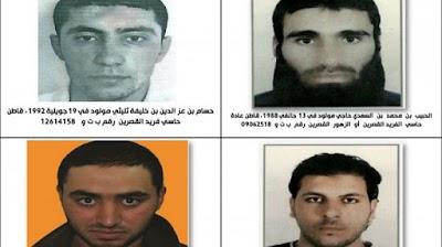 وزارة الداخلية تدعو إلى الإبلاغ عن عناصر إرهابية (صور)