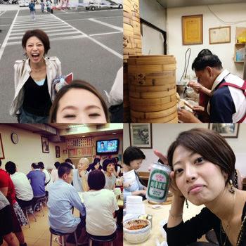 台湾1泊2日旅行