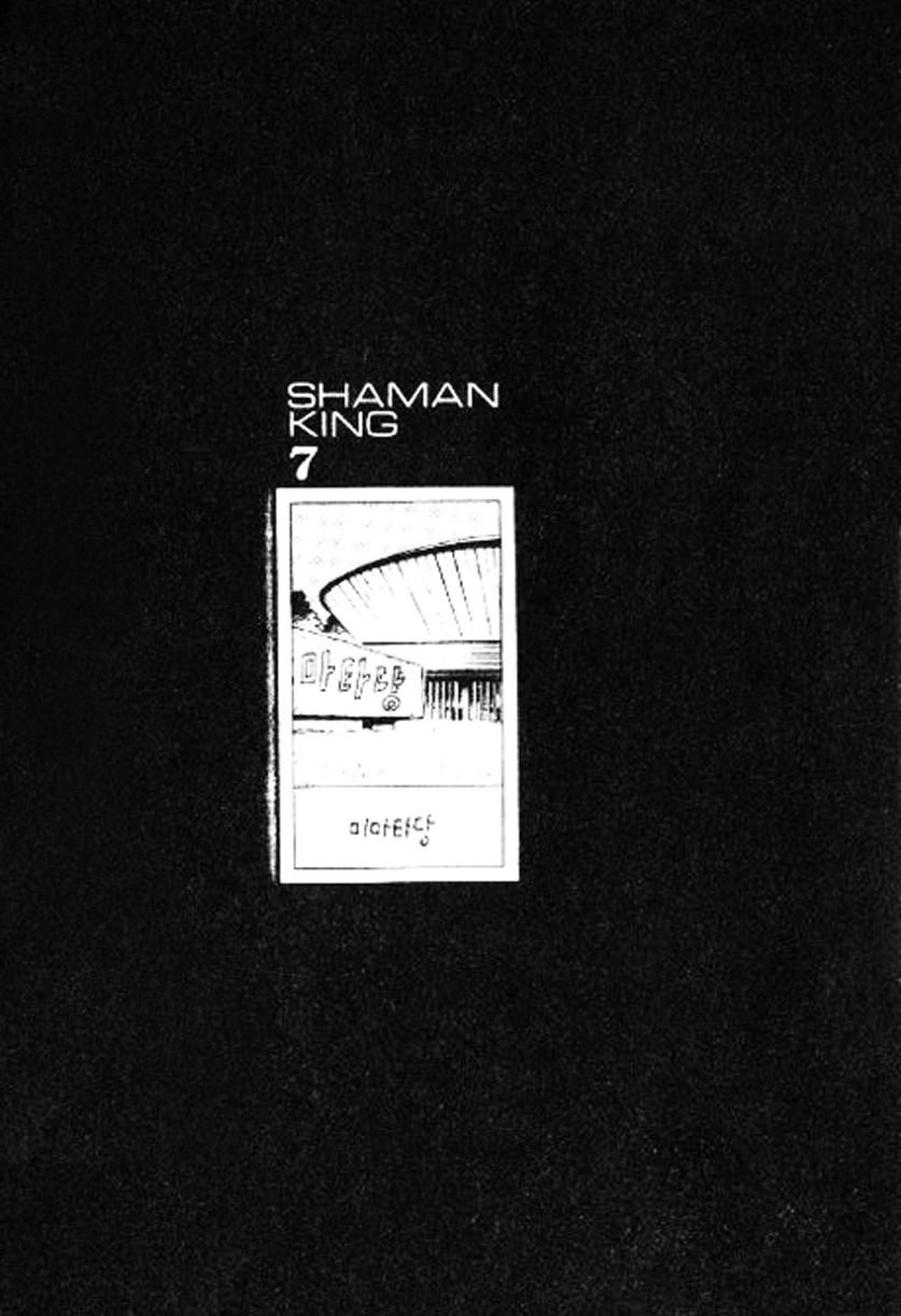 Shaman King [Vua pháp thuật] chap 57 trang 2