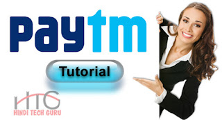 Paytm Tutorial in Hindi