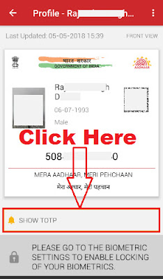 aadhaar download through totp
