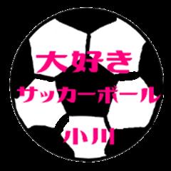 Love Soccerball OGAWA Sticker