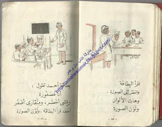 قلم من احمد عثمان