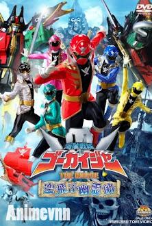 Kaizoku Sentai Gokaiger Super Video - Siêu Nhân 2016 Poster