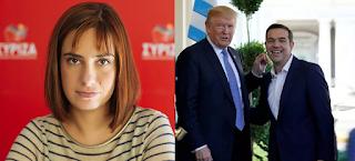 Ράνια Σβίγκου: «Οι πολίτες θα εμπιστευτούν τον Αλέξη Τσίπρα ξανά»