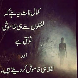 sad poetry,poetry,urdu poetry,sad urdu poetry,urdu sad poetry,sad poetry urdu,sad poem,hindi poetry,sad love poetry,sad poetry hindi,sad potery,sad 2 lines poetry,december poetry,very sad urdu poetry,urdu poetry sad,sad hindi 2 lines poetry,adeel hassan sad poetry,new sad urdu poetry 2018,sad song,heart touching poetry,sad,sad poetry heart touching,heart touching sad poetry