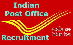 India Post Office Recruitment 2018 | online  Apply