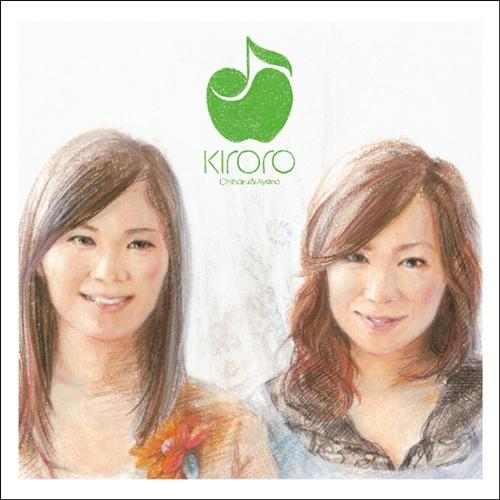 Album] Kiroro – Wonderful Days [FLAC + MP3] - Music Japan Download