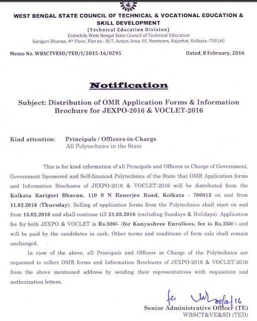 JEXPO 2016 official Notification