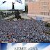 ΕΠΙΣΤΟΛΗ ΘΑΝΑΤΟΣ ΣΤΟΥΣ ΕΘΝΟΜΗΔΕΝΙΣΤΕΣ!!! Ο κίνδυνος για την εξαφάνιση της Ελλάδας είναι υπαρκτός  τώρα όσο ποτέ...!!!