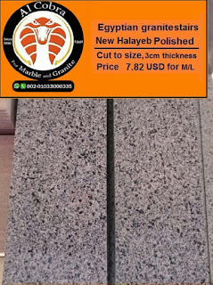 Egyptian Granite New Halalyeb staires