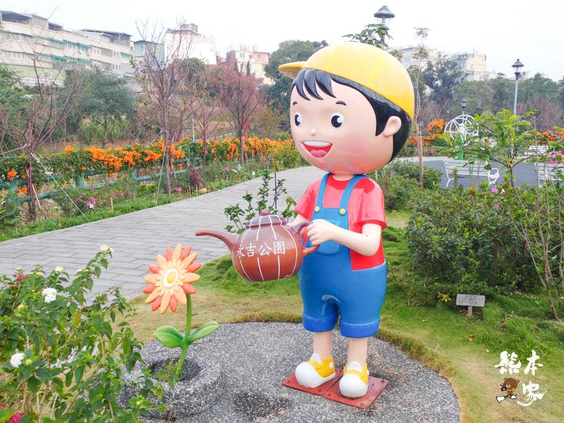 鶯歌永吉公園IG網美景點|炮仗花、櫻花齊登場還有3D立體彩繪步道