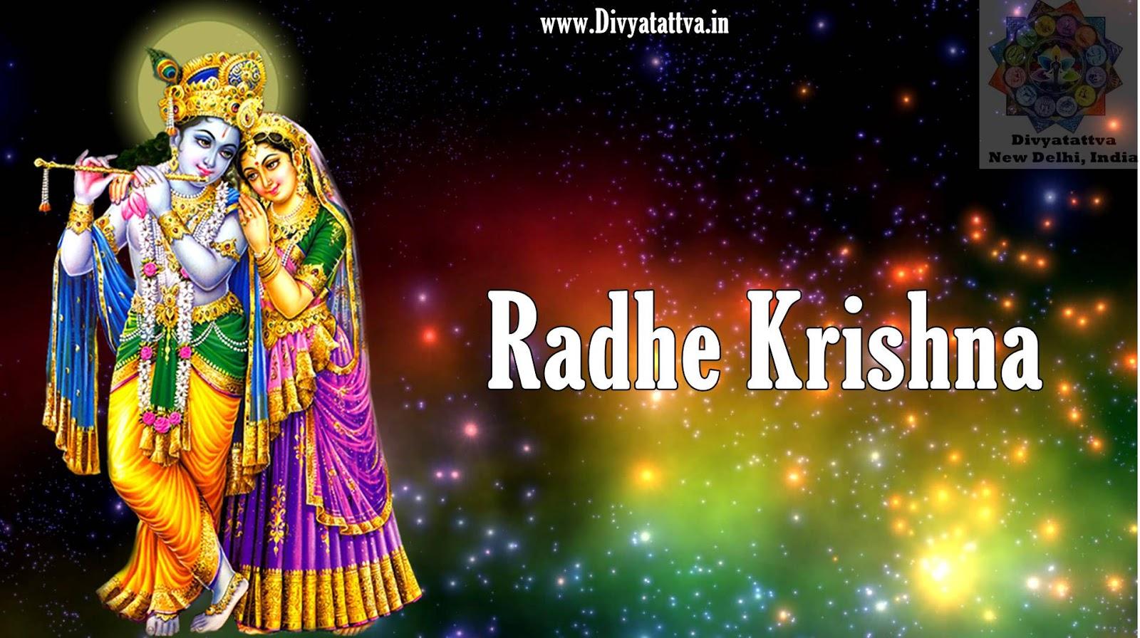 radha krishna images photos wallpaper background hndu indian gods www.divyatattva.in
