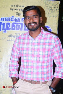 Enakku Vaaitha Adimaigal Tamil Movie Press Meet Stills  0005.jpg