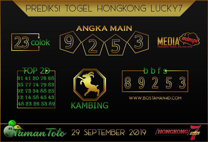 Prediksi Togel HONGKONG LUCKY 7 TAMAN TOTO 29 SEPTEMBER 2019