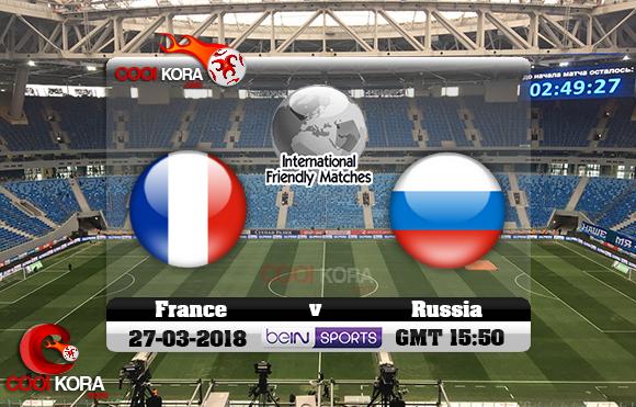 مشاهدة مباراة روسيا وفرنسا اليوم 27-3-2018 مباراة ودية