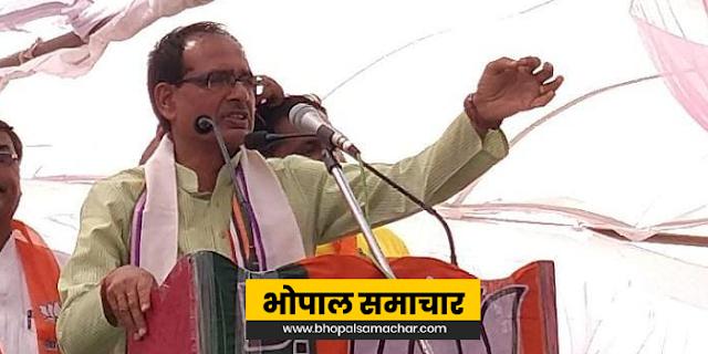 मुझे केंद्र में मंत्री बना रहे थे, मुझे पद नहीं प्रदेश की जनता प्यारी है: शिवराज सिंह चौहान | MP NEWS