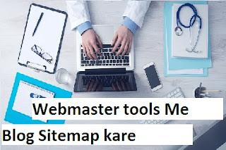 Webmaster tools Me Blog Sitemap