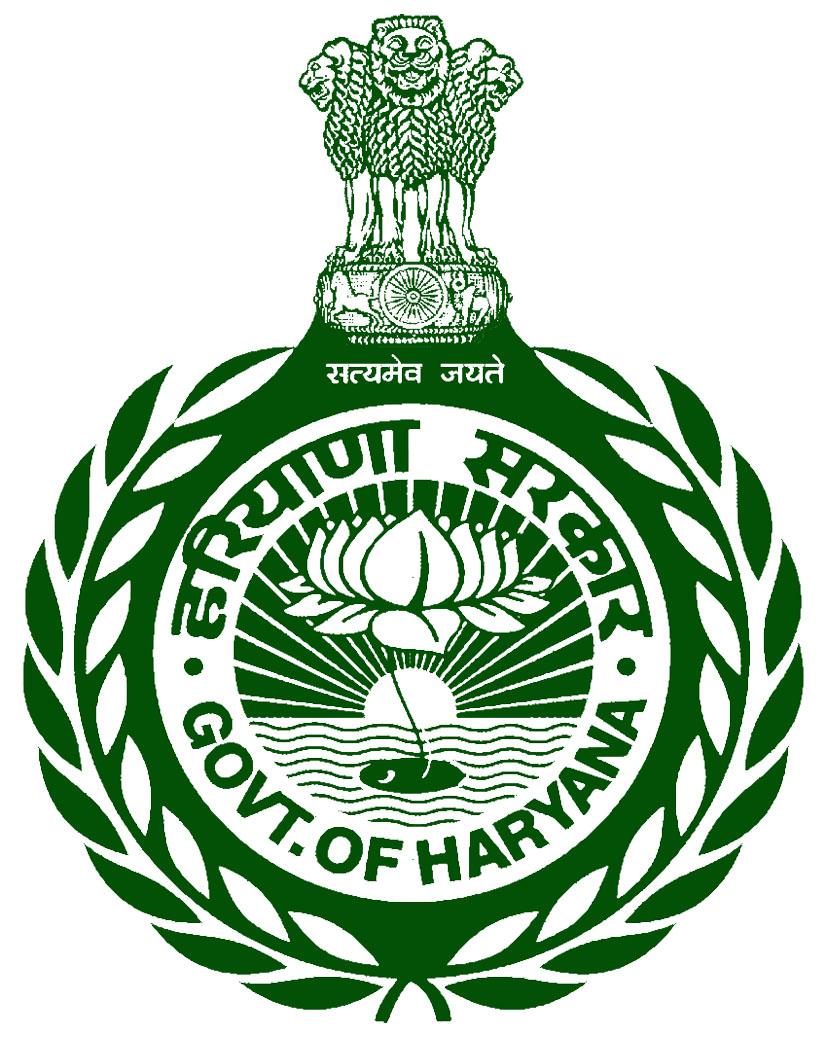hssc recruitment posts operators etc jobs sarkari hssc recruitment 2016 532 posts operators etc jobs sarkari naukri