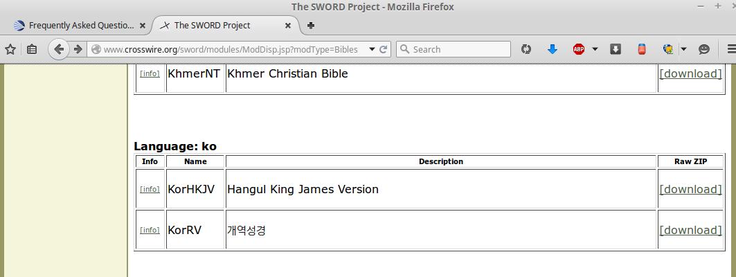 리눅스 + 한글 + OpenLP: Sword 프로젝트의 성경을 Open Song 포맷으로