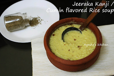 jeera kanji Ramadan recipes iftar recipes soup rice gruel kanji kerala recipes