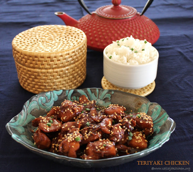 images of Teriyaki Chicken / Easy Teriyaki Chicken / Chicken Teriyaki Recipe