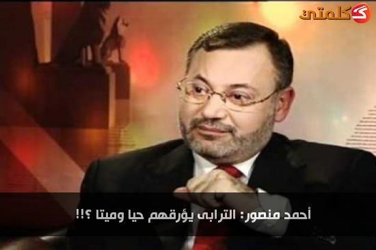شاهد : قناه الجزيره تبث حلقه الرابي التي تحتدث فيها قبل وفاته