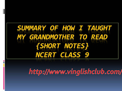 Summary-Of-How-I-Taught-My-Grandmother-to-Read
