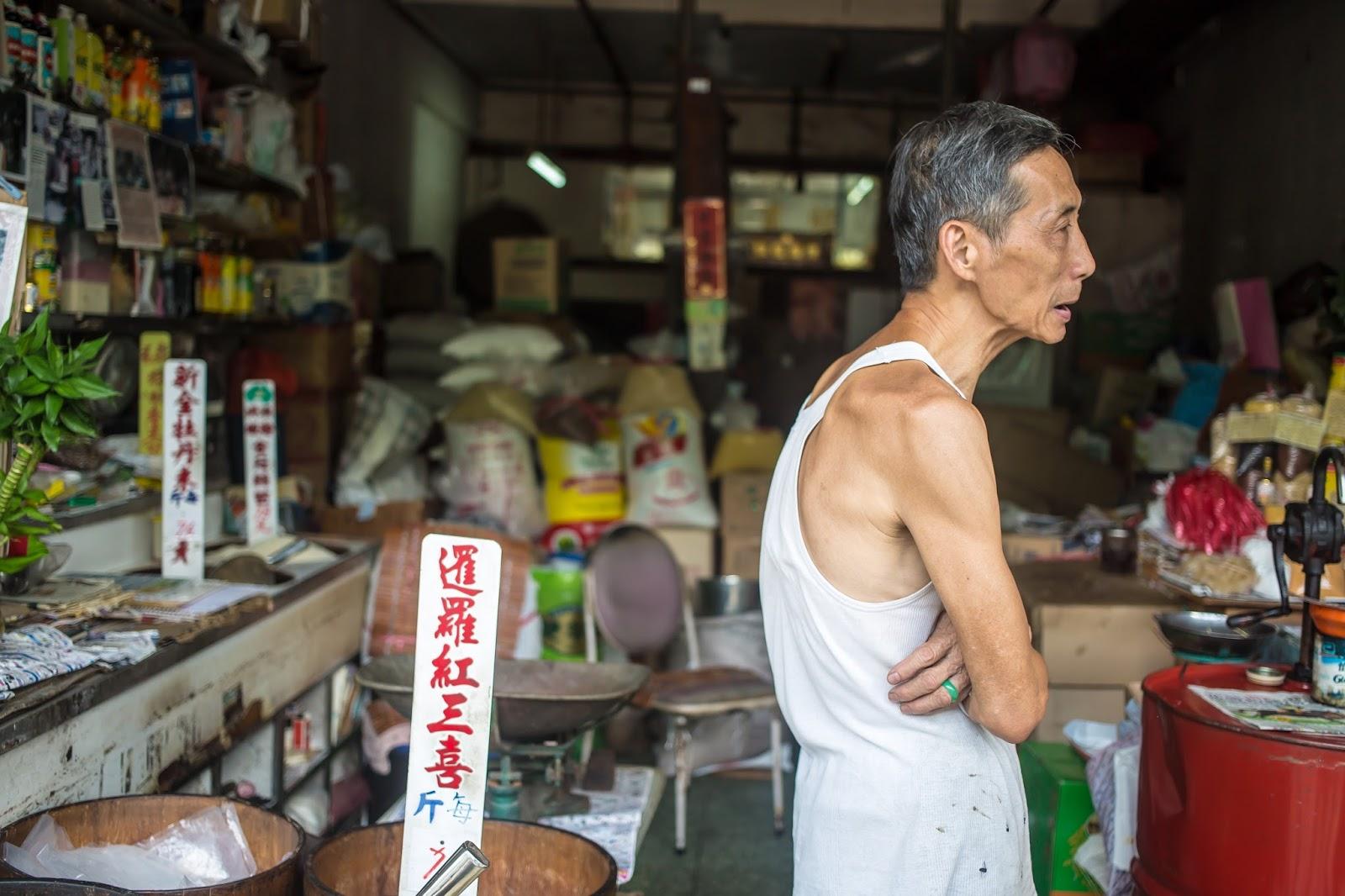 筆為人知 Untold HK: 人情味米舖 成興泰米行
