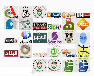 .ترددات القنوات ااجزائرية أفريل 2017 TELEVISION+ALGERIE.j