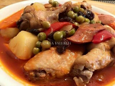 Casa baluarte filipino recipes chicken afritada recipe chicken afritada recipe forumfinder Gallery