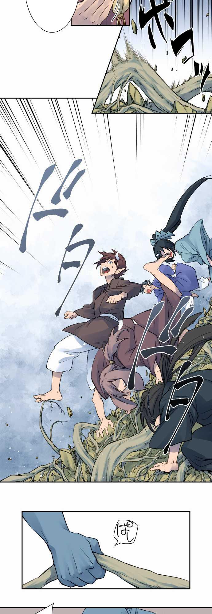 Ake no Tobari - Chương 4 - Pic 7