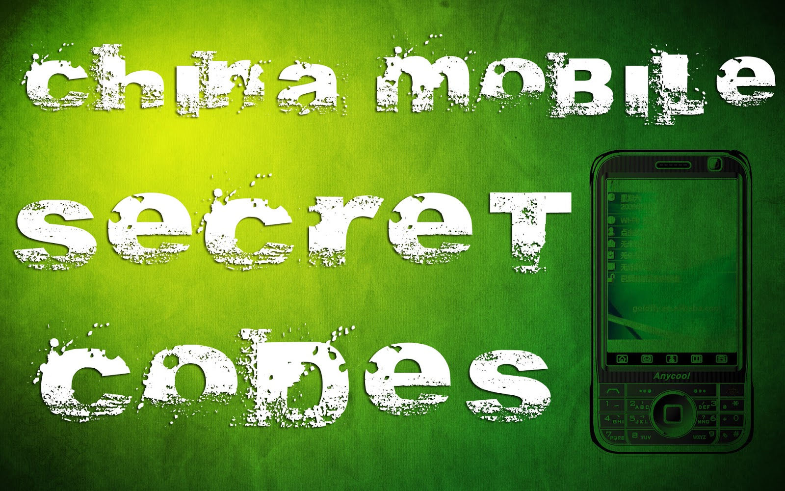 TWEAKERZ OF UGANDA: All phone secret codes