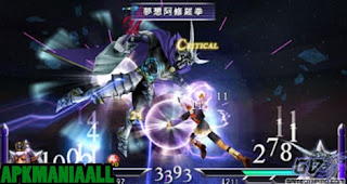 Dissidia 012 - Duodecim Final Fantasy (USA) psp iso screenshot1