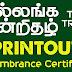 tnreginet.net - Download EC View (Encumbrance Certificate) through online