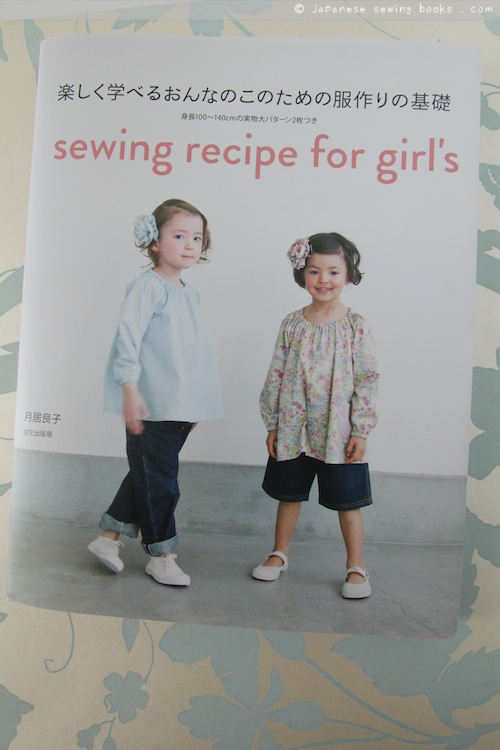 Sewing Patterns 101: How to buy a sewing pattern | UsefulBox - Make ...