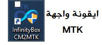 InfinityBox CM2MTK